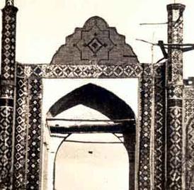 tehran history
