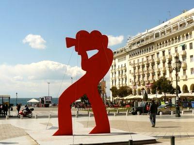 جشنواره بینالمللی فیلم تسالونیکی