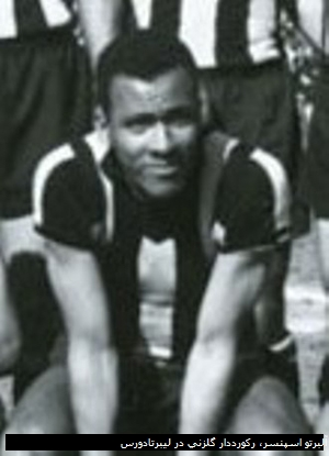 آلبرتو  اسپنسر