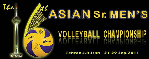 Asian volleyball 2011