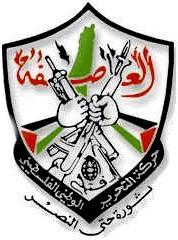 گروه فتح
