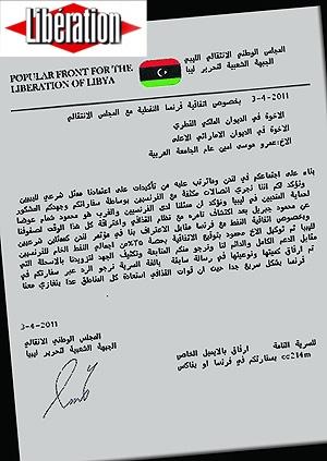 libya contract
