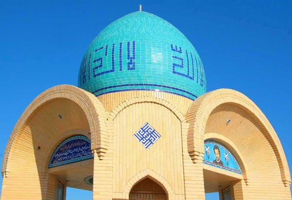آشنایی با آرامگاه وادی السلام - عراق