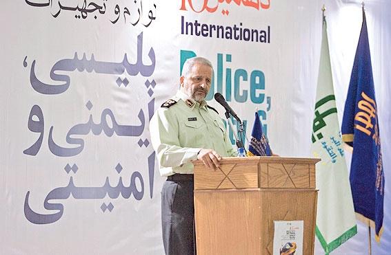 تأمین امنیت خصوصی افراد توسط پلیس
