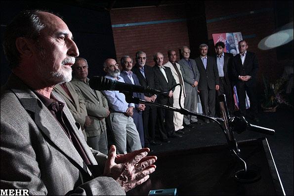 مراسم گرامیداشت بیستمین سال تأسیس انجمن روابطعمومی ایران