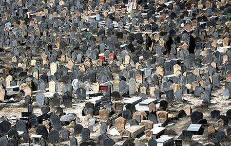 قبرستان سفیدچاه