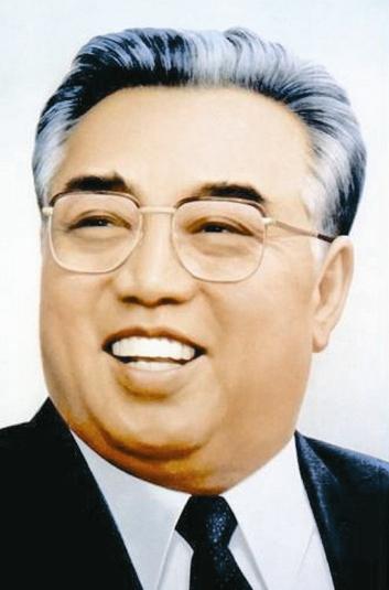 رهبر پیشین کره شمالی