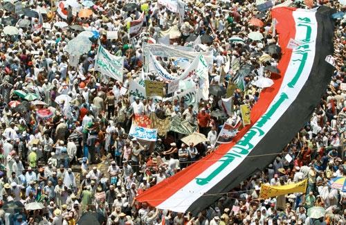 انقلاب اسلامی - مصر