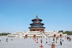 پکن- معبد بهشت