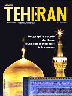 ماهنامه ایرانشناسی و اسلامشناسی روو دو تهران