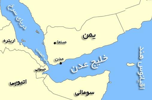 آشنایی با خلیج عدن