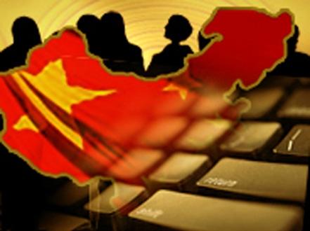 چین اینترنت