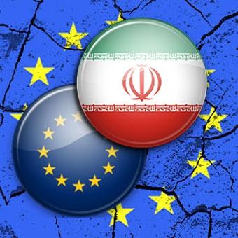 مواضع ناهمگون اتحادیه اروپا در برابر ایران