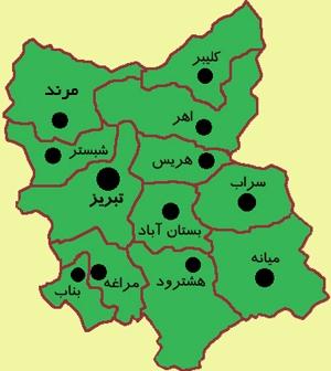 استان آذربایجانشرقی