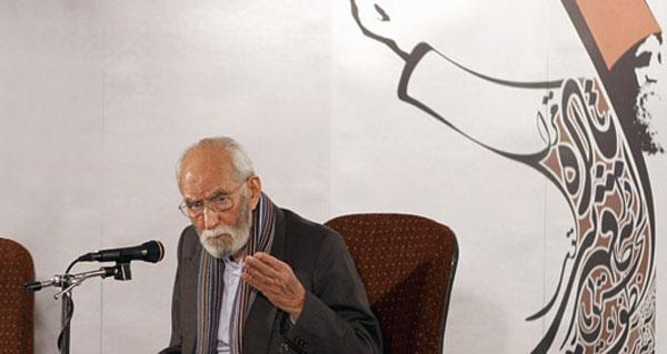 بنیاد شمس و مولانا- دکتر محمدعلی موحد