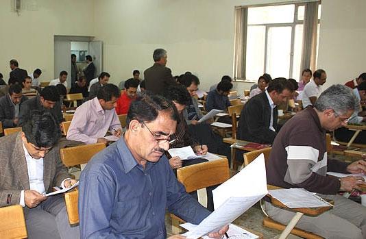 phd exam