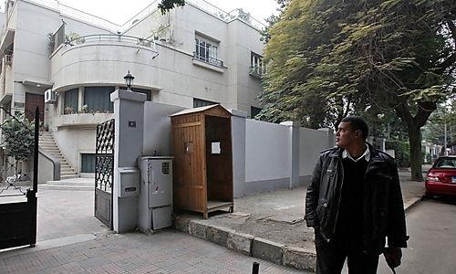دفتر یک سازمان غیردولتی در قاهره