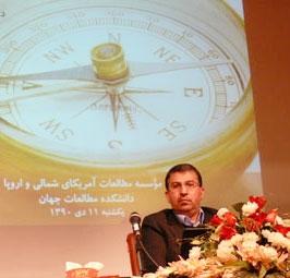 نشست پارادایمهای تئوریک روابط بینالملل برگزار شد