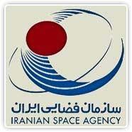 آشنایی با آژانس فضایی ایران  (ISA)
