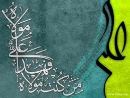 دهه غدیر و امامت در فهرست آثار معنوی کشور به ثبت ملی رسید