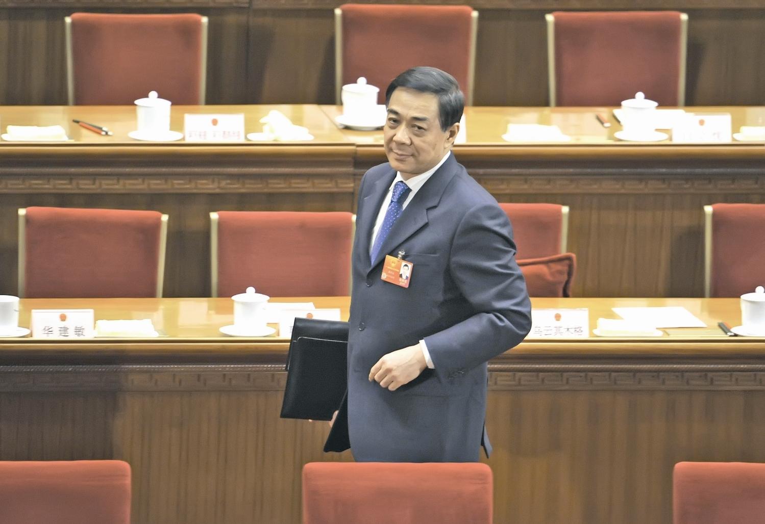بوشیلای از رهبران ارشد حزب کمونیست که  به خاطر فساد برکنار شد.