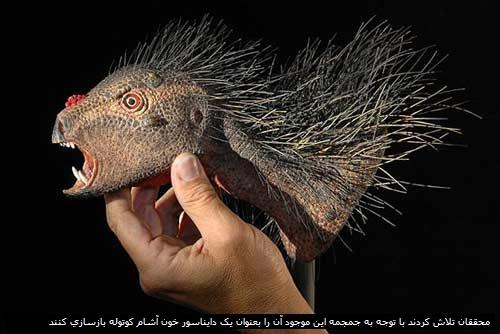 محققان تلاش کرده اند که با توجه به جمجمه این موجود ظاهر آن را به عنوان یک دایناسور خون آشام کوتوله بازسازی کنند