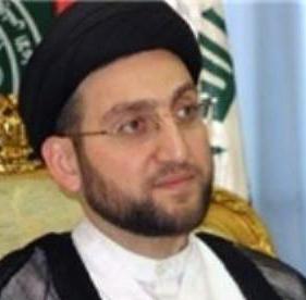 هشدار عمار حکیم به آل سعود