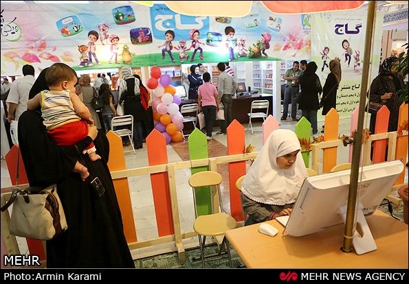نمایشگاه رسانههای دیجیتال در یک نگاه