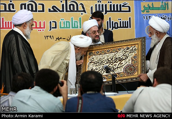 گزارش تصویری از اجلاس بینالمللی دهه غدیر