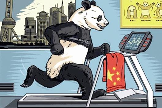 چین - - طرح -  پاندا