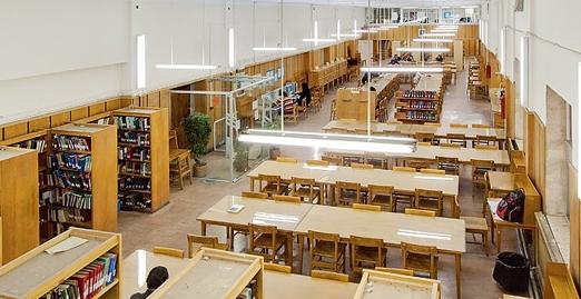 کتابخانۀ مرکزی و مرکز اسناد دانشگاه تهران