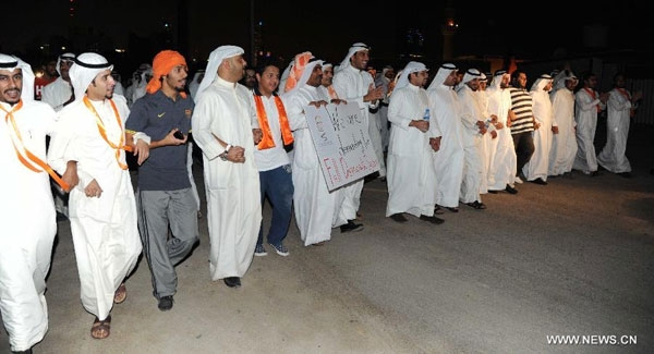 تظاهرات معترضان کویتی به خشونت کشیده شد