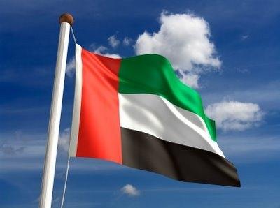 قدردانی سفیر امارات در آمریکا از «معامله قرن»