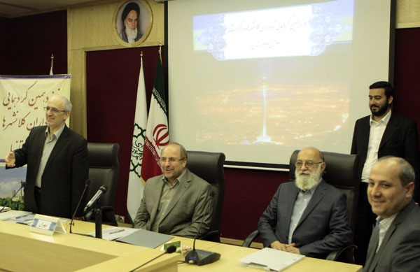 تصاویر گردهمایی شهرداران کلانشهرها و مراکز استانها
