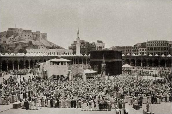 تصویر بلیت سفر به حج در سال 1327؛ رفت و برگشت با 2950 تومان