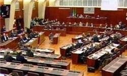 پارلمان نمایندگان ایتالیا