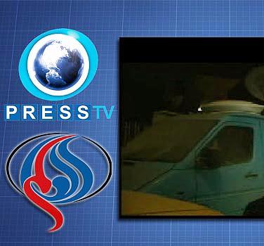 حمله به دفتر پرس تی وی و العالم در دمشق