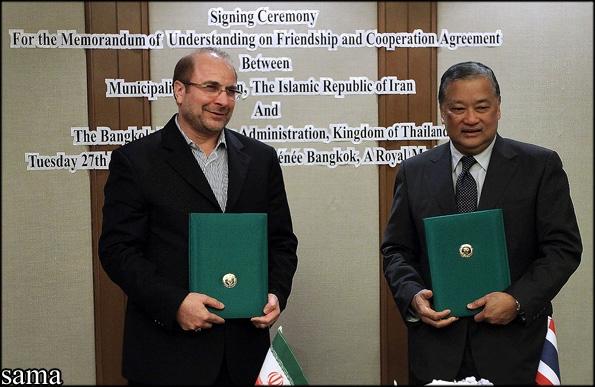 تصاویر امضای تفاهمنامه بین شهردار تهران و فرماندار بانکوک