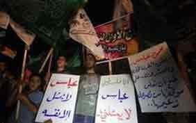 مخالفت با محمود عباس