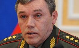 رییس جدید ستاد کل نیروهای مسلح روسیه منصوب شد
