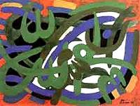 نقاشیخط