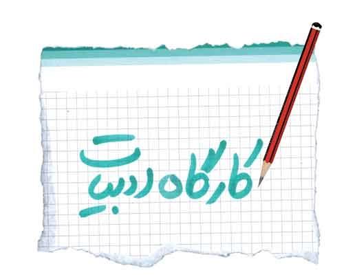 هفتهنامهی همشهری دوچرخه شمارهی674