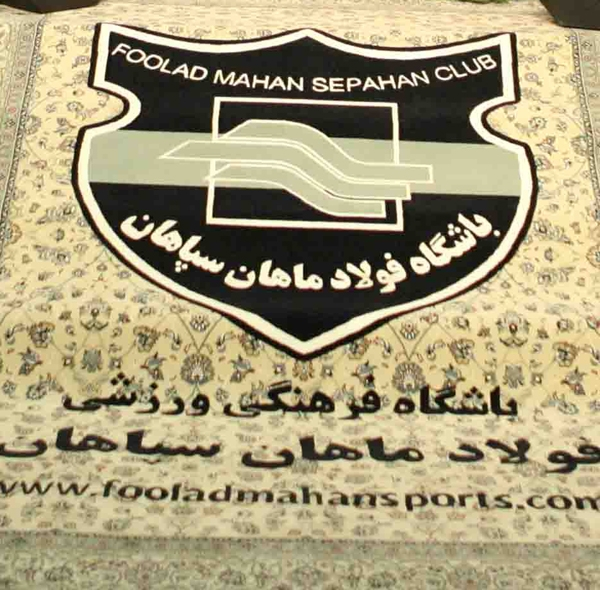 تقدیر باشگاه فولاد ماهان سپاهان از ورزشکارن المپیک و پارالمپیک