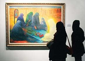 جشنواره فرهنگی