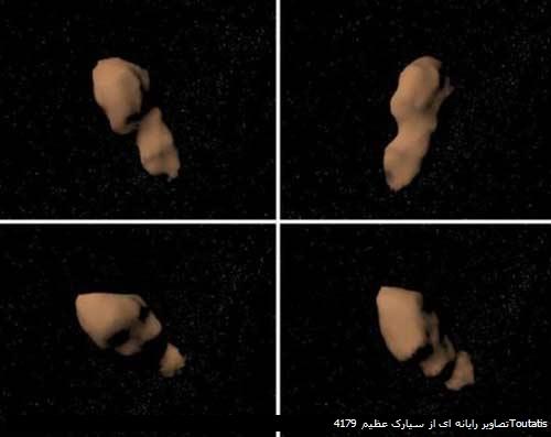 تصاویر رایانه ای از سیارک عظیم 4179Toutatis
