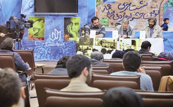 تجلیل از میرباقری، بهزادپور و مخدومی در جشنواره عمار
