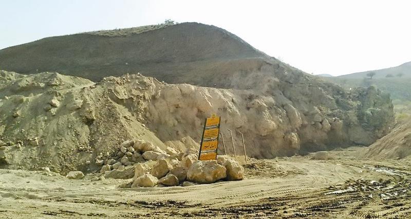 تخریب پارک خجیر
