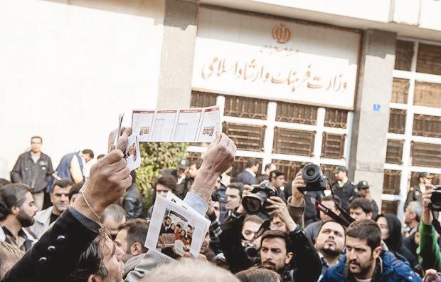تجمع انصار حزب الله مقابل وزارت ارشاد