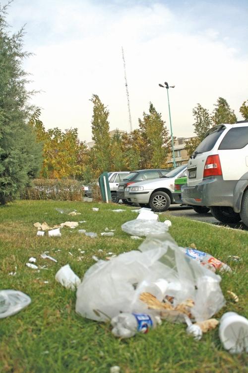 زباله - شهر