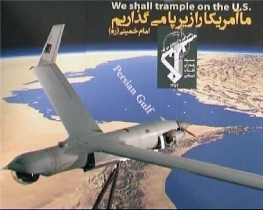 بازتاب گسترده خبر شکار پهپاد آمریکایی توسط سپاه در رسانههای جهانی